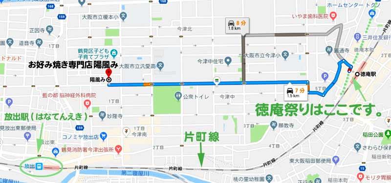 徳庵から陽風みへの地図