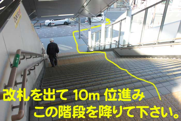 放出駅の改札の階段を降りる