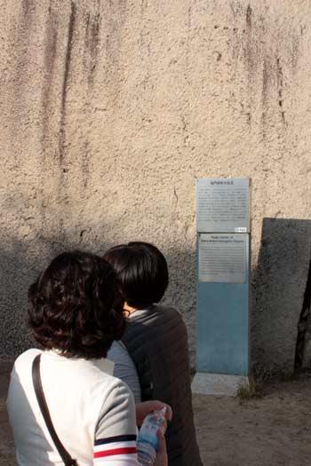 桜門枡形の巨石(さくらもんますがたのきょせき)