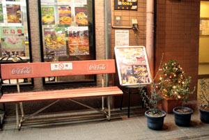 入り口のミニクリスマスツリー