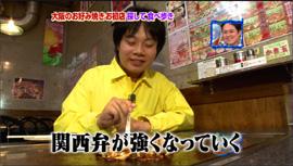 AD堀君は大阪弁が強くなっていきました